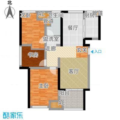 星光耀广场90.00㎡高层6#、7#等标准层B户型
