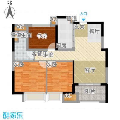 星光耀广场85.00㎡高层2#、8#等标准层C户型
