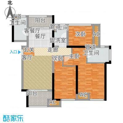 星光耀广场120.00㎡高层2#、3#等标准层A户型