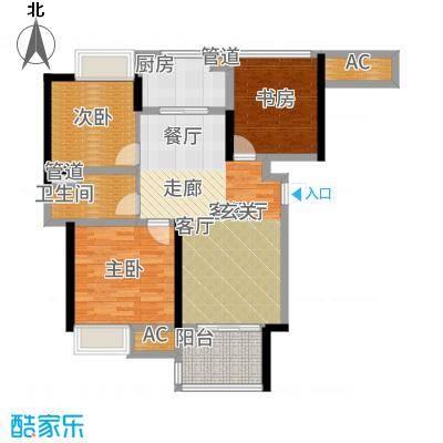 星光耀广场90.00㎡高层3#、6#标准层B1户型