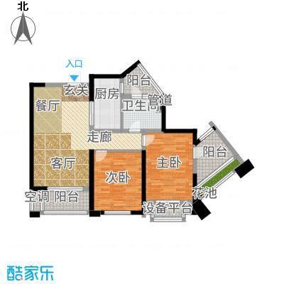中海凤凰熙岸90.00㎡四期B区公寓标准层D户型