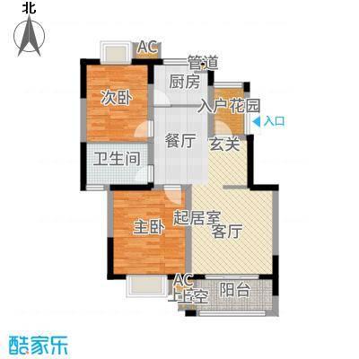 北江锦城89.00㎡小高层xf1户型