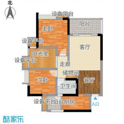 金辉融侨半岛彩虹道92.00㎡融侨面积9200m户型