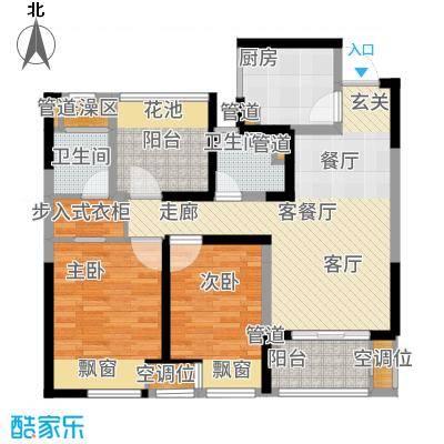 新城玖珑湖90.00㎡二期10#楼标准层A2户型