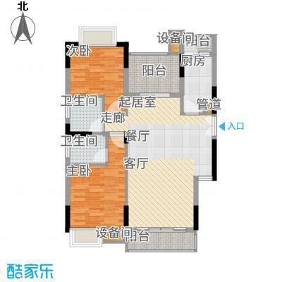 康田紫悦府81.34㎡一期平层洋房C10四~十层户型