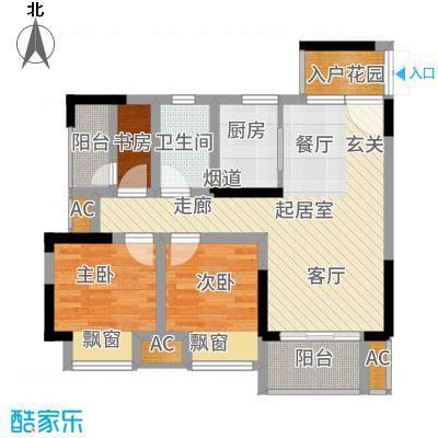 金融街融景城68.29㎡2期尚峰组团44/43号楼标准层A3户型