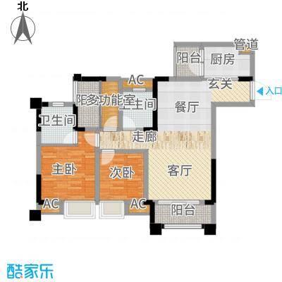 国际社区海悦府96.00㎡一期8、9号楼标准层3/6号房户型