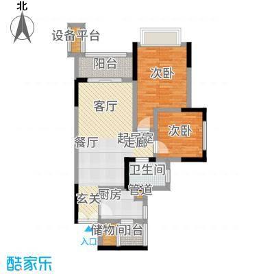 宝嘉花漫山158.00㎡1号楼H户型