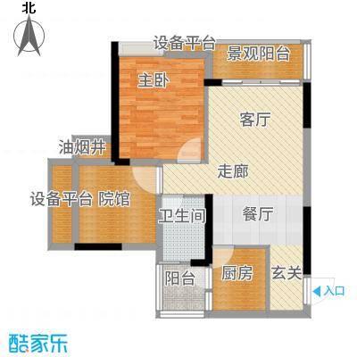 美丽泽京72.96㎡一期高层标准层A1户型