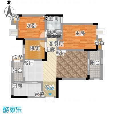 鲁能领秀城77.30㎡二期1、3、5、10、13-17、19、20号楼C户型