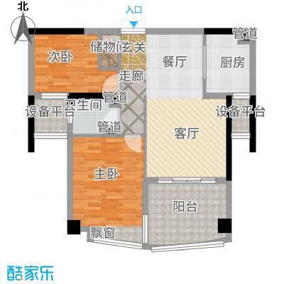瑞宏阳光水岸94.96㎡瑞宏・阳光水岸B户型