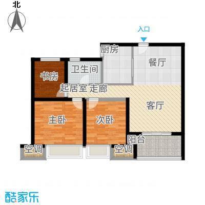 农房澜山90.00㎡高层公寓B1户型