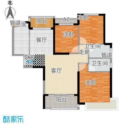 恒大御景131.35㎡12号楼标准层1户型