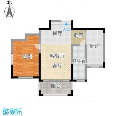 尚海湾豪庭A2户型1室1厅1卫1厨