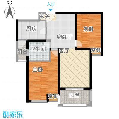悦上海93平米A2户型2室2厅1卫