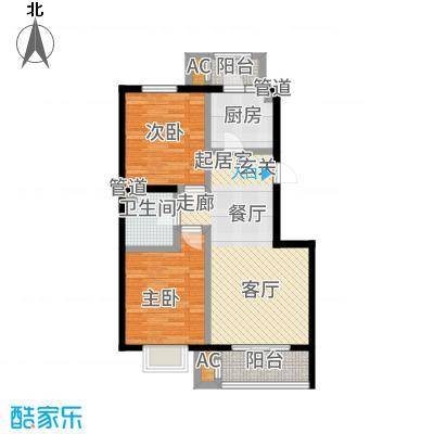 长阳光和作用91.00㎡B2户型2室2厅