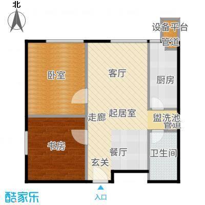 一瓶·四和院精装公寓A户型2室2厅