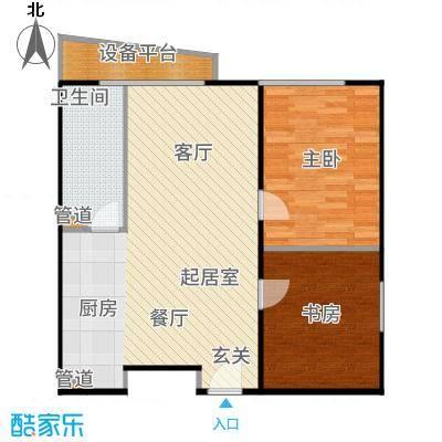 一瓶·四和院精装公寓A1户型2室2厅