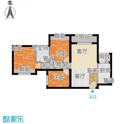 """绿宸万华城94.00㎡E区94""""户型3室2厅"""
