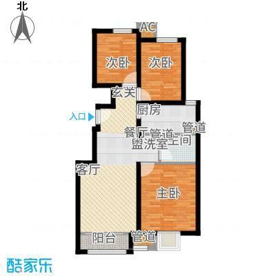 中国铁建·青秀尚城93.00㎡C户型3室2厅