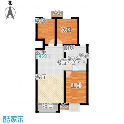 中国铁建·青秀尚城92.00㎡B户型3室2厅