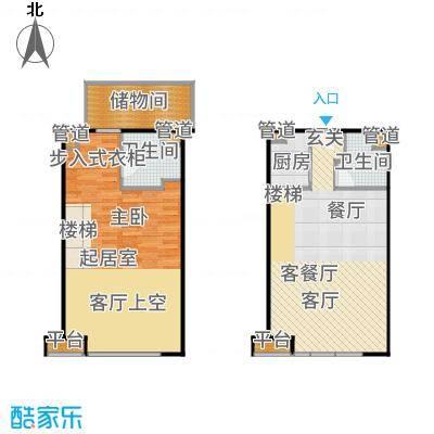 珠江四季悦城130.00㎡一居室跃层户型1室2厅