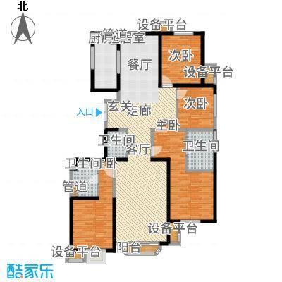 中冶·德贤公馆178.00㎡中冶德贤公馆1-6号楼户型4室2厅