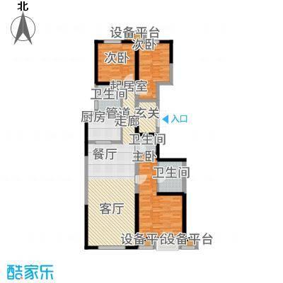 中冶·德贤公馆135.00㎡中冶德贤公馆1-6号楼户型3室2厅