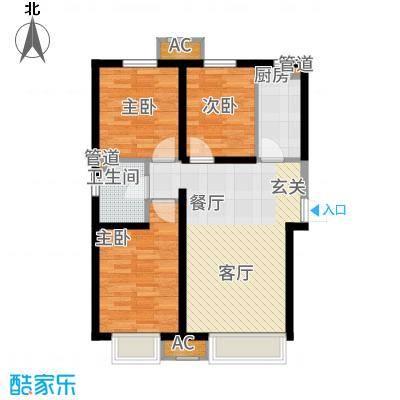 中国铁建·青秀尚城91.50㎡中国铁建青秀尚城4户型3室2厅