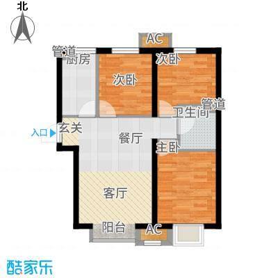 中国铁建·青秀尚城78.00㎡E户型3室2厅