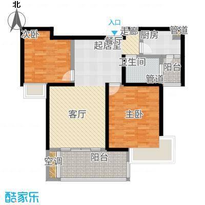 绿地东上海89.03㎡三期2#、3#户型2室2厅