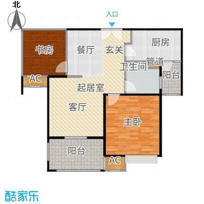万业紫辰苑80.00㎡B2户型2室2厅