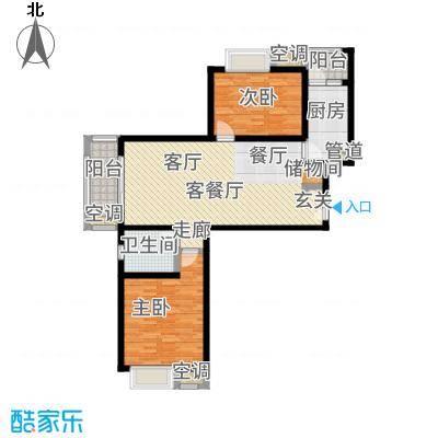 中海万锦城三期97.00㎡三期户型2室2厅