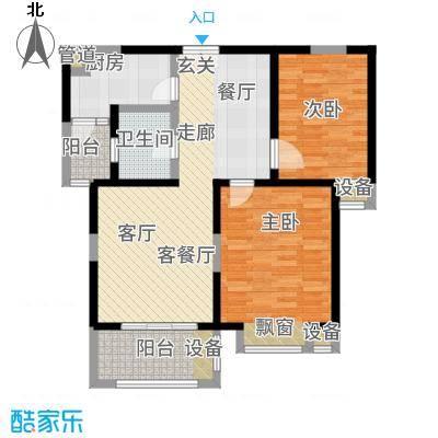 中海万锦城三期90.00㎡1-C户型2室2厅