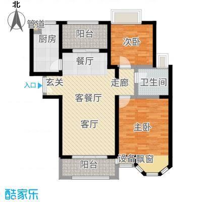 中海万锦城三期90.00㎡1-D户型2室2厅