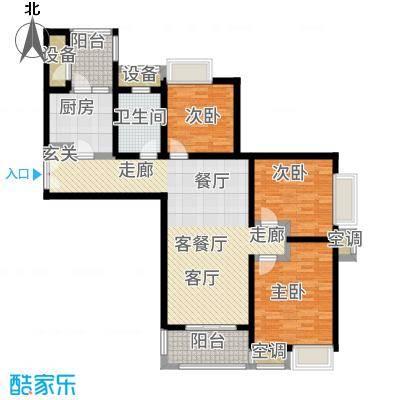 中海万锦城三期117.00㎡三期户型3室2厅