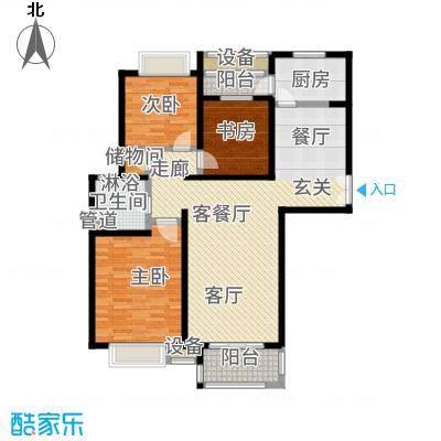 中海万锦城三期126.00㎡三期户型2室2厅