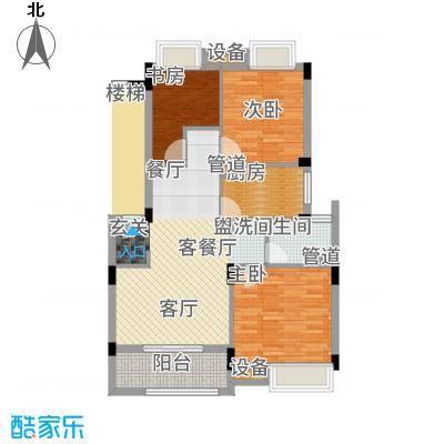 港城滴水湖馨苑87.00㎡b2户型3室2厅