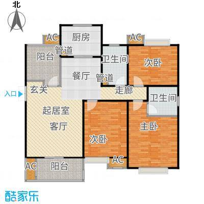 万业紫辰苑133.00㎡B1户型4室2厅