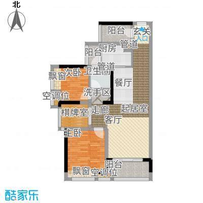 湛江万达广场87.00㎡A1户型