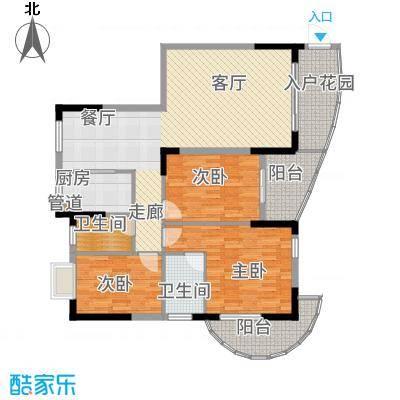 御景豪庭137.55㎡A1户型