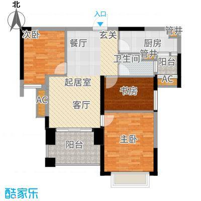 龙光水悦龙湾92.03㎡龙光・水悦龙湾B1户型