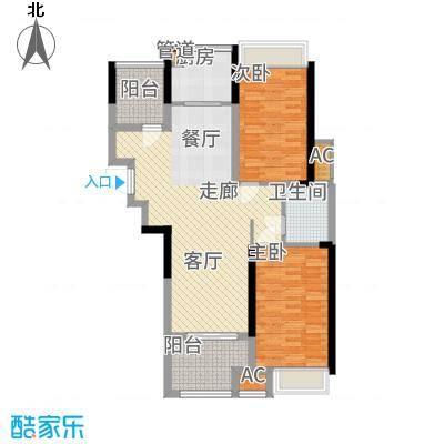 禹洲中央广场94.67㎡5、6、7#楼D2户型