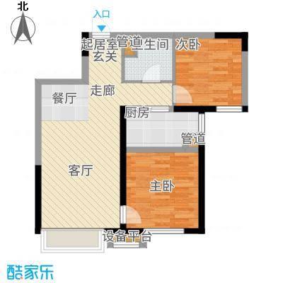 中海国际社区80.00㎡高层A3、A9、G1号楼标准层B户型