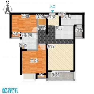 中海国际社区90.00㎡华府A区1#3#7#楼户型