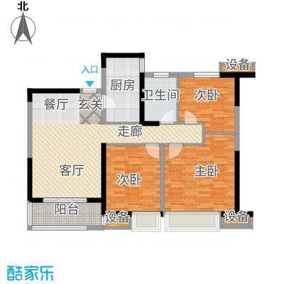 中海世纪公馆95.00㎡一期11号楼标准层A户型