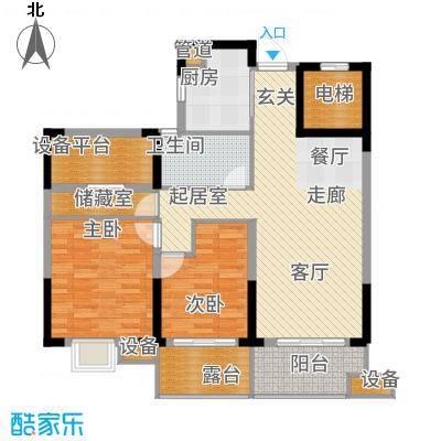 欣明文锦城103.12㎡A9户型