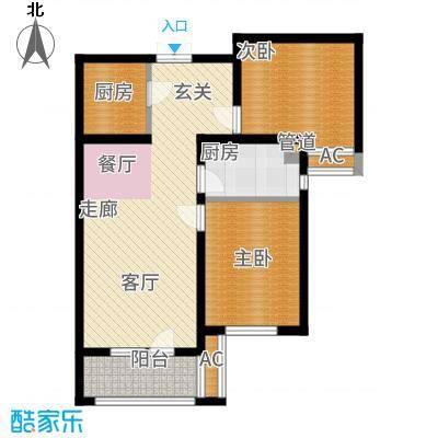 紫晶悦城9-6#B2户型