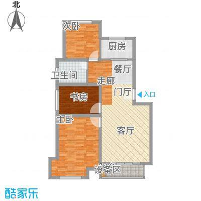 远洋城7QUNS85934F00204户型