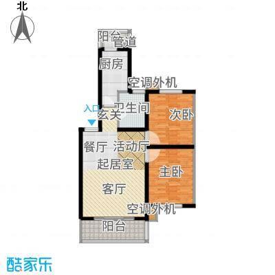 韩建雅苑89.89㎡三期27、28号楼B户型2室2厅